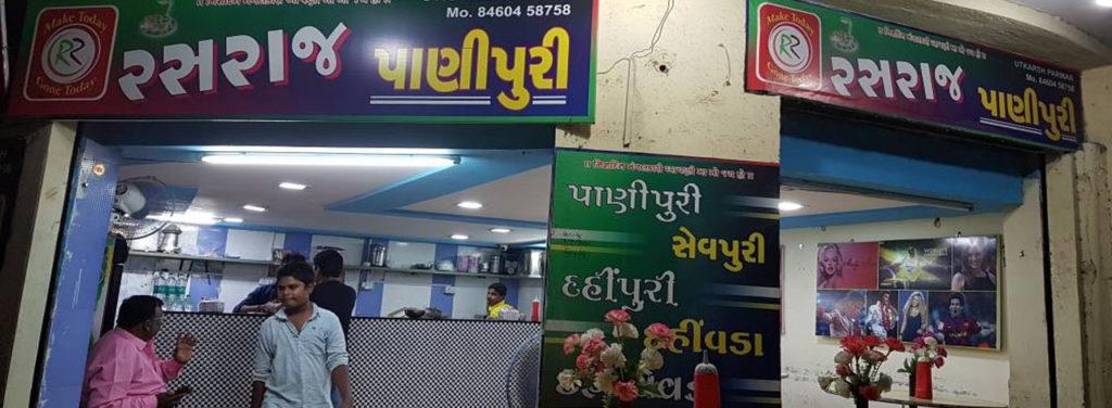 Panipuriwala-marketing