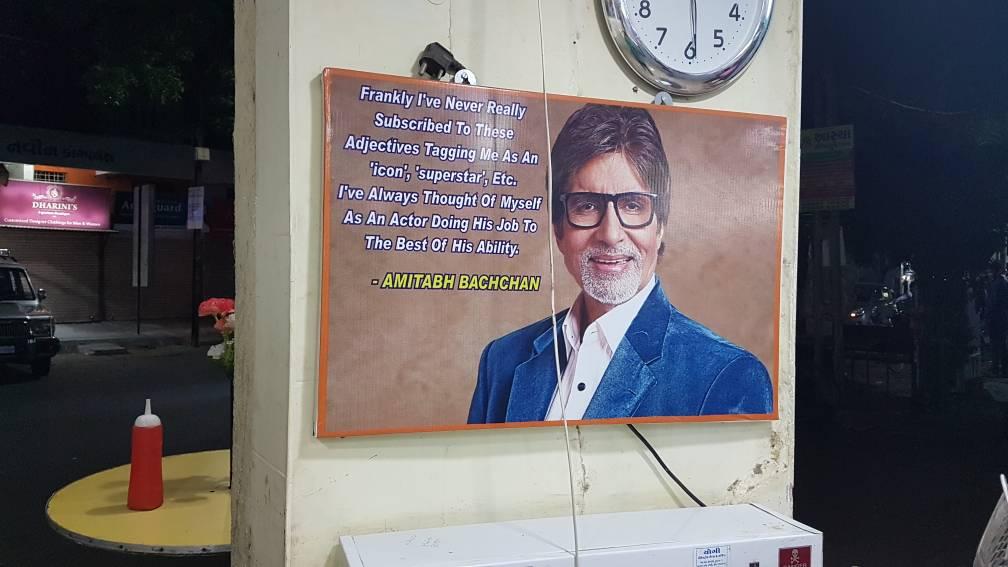 panipuriwala-wall-poster