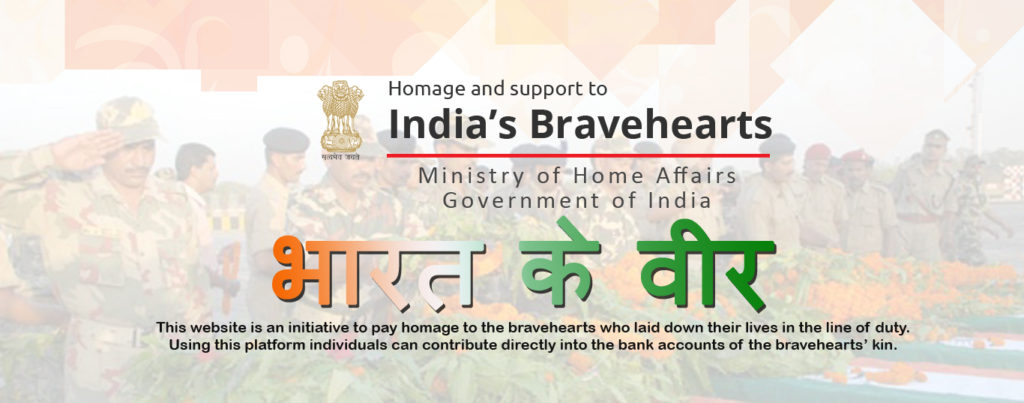 Indian's Bravehearts
