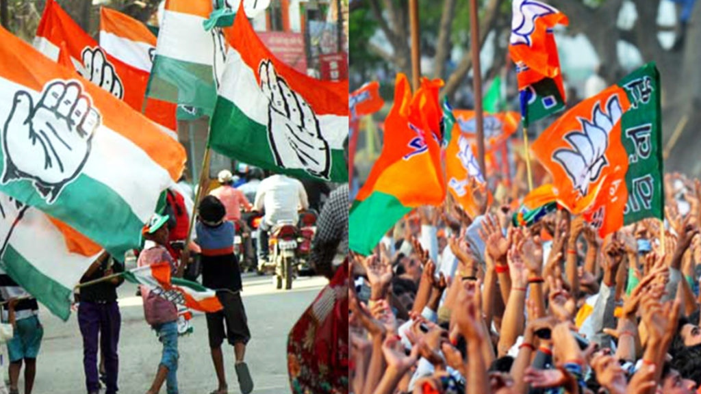 bjp-congress-rally