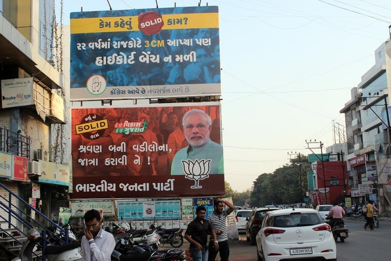 bjp congress poster